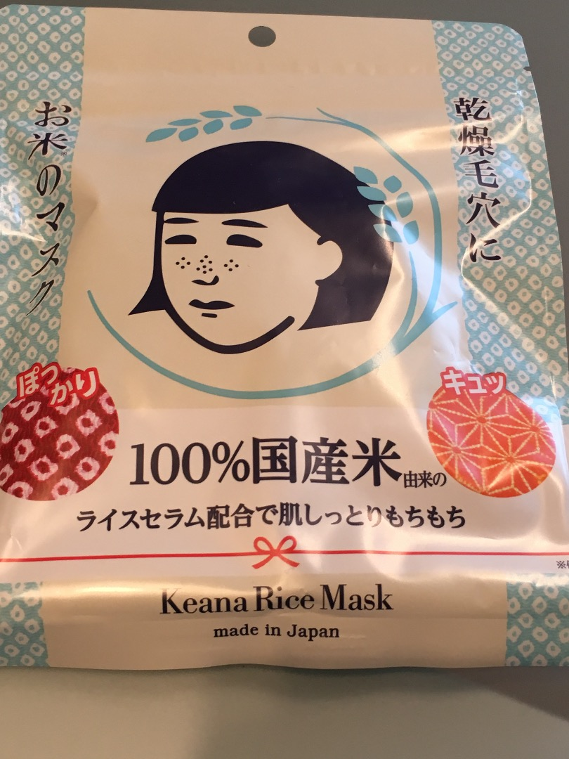 の お マスク 米